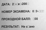 Не с_ано